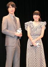 """福士蒼汰&小松菜奈、偶然の""""カップルコーデ""""に大照れ"""