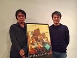 美しい悪夢描く「エヴォリューション」、「絵空事にリアル感を与えること」に画家の諏訪敦氏が共感