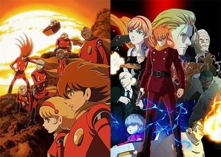 テレビアニメ「サイボーグ009 THE CYBORG SOLDIER」 (左)と劇場アニメ「009 RE:CYBORG」(右)「サイボーグ009」