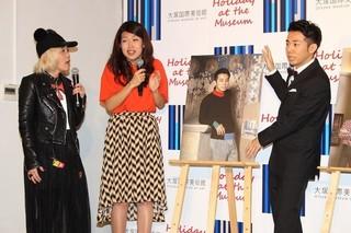 大暴れの野沢直子と横澤夏子に 慌てた「ピース」の綾部祐二