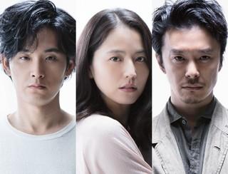 黒沢清監督の新作でタッグを組んだ(左から) 松田龍平、長澤まさみ、長谷川博己「侵略」