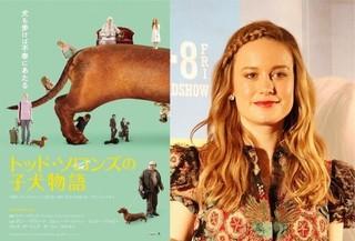マーベル映画にも主演する人気女優「トッド・ソロンズの子犬物語」