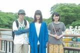 橋本愛、吉祥寺が舞台の音楽映画「PARKS」に主演 永野芽郁、染谷将太が共演