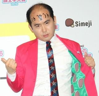 「斎藤さんだぞ」がノミネートされた「トレンディエンジェル」の斎藤司