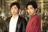 羽田圭介氏、芥川賞受賞作ドラマ化も「新作があまり売れなくて」