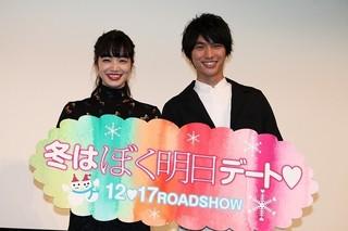福士蒼汰と小松菜奈「ぼくは明日、昨日のきみとデートする」