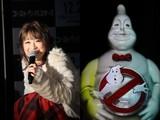 「ゴーストバスターズ」フェイスツリー点灯式で鈴木奈々がゴースト化?
