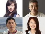 前田敦子、綾野剛×熊切和嘉「武曲」に参戦!風吹ジュン&小林薫&柄本明も出演