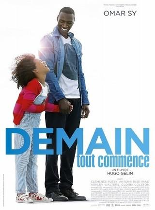 オマール・シー主演の 「Demain tout commence」「憎しみ」
