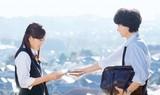 川口春奈&山崎賢人の恋と「奏」がシンクロ!「一週間フレンズ。」主題歌版予告完成