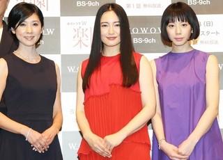 舞台挨拶に立った(左から) 黒木瞳、仲間由紀恵、夏帆「楽園」