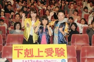 ドラマをアピールした(左から)深田 恭子、阿部サダヲ、山田美紅羽ちゃん