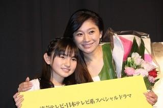 篠原涼子と鈴木梨央ちゃん「愛を乞うひと」