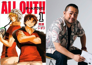 「ALL OUT!!」舞台化を手がける 西田シャトナー(右)