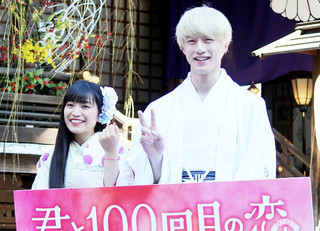東京大神宮を参拝したmiwa&坂口健太郎「君と100回目の恋」