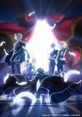 個性的な4王子との師弟関係を描く王室コメディ「王室教師ハイネ」17年TVアニメ化決定!
