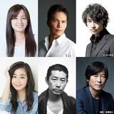 「THE BLUE HEARTS」の名曲に着想を得た劇映画、4月8日公開決定!