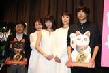 白石和彌監督、「牝猫たち」のロッテルダム国際映画祭正式招待に「恩返しできたかな」