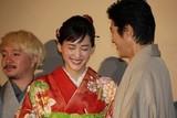 綾瀬はるか、着物姿に恥じらいも「う、う、嬉しいものです」