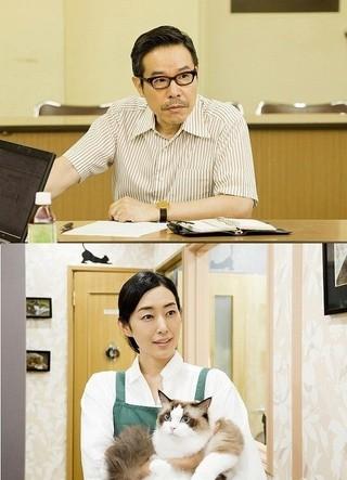 追加キャストの田口トモロヲ(上) と木村多江「ねこあつめの家」