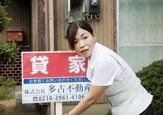 おかしな不動産屋を演じる大久保佳代子「ねこあつめの家」
