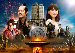 「本能寺ホテル」の一場面「プリンセス トヨトミ」
