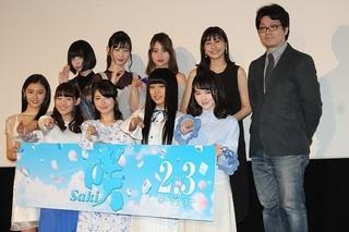 人気麻雀漫画を映画化「咲 Saki」