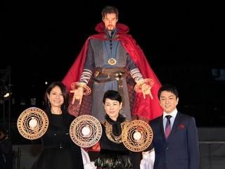 日本語吹き替え声優を務めた松下奈緒、樋口可南子、三上哲「ドクター・ストレンジ」