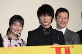 綾野剛「新宿スワン」シリーズは「未来を見る喜び与えてくれた」 続編公開に感慨無量