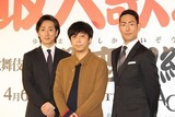 中村勘九郎、自らアプローチした劇作家・蓬莱竜太との新作歌舞伎は「とんでもない話」