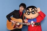「クレヨンしんちゃん」劇場版最新作、主題歌は高橋優の新曲「ロードムービー」