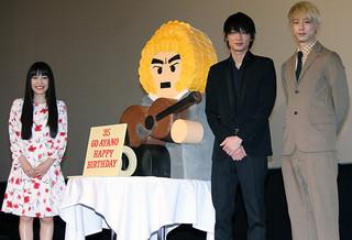 35歳の誕生日を迎えた綾野剛「新宿スワンII」
