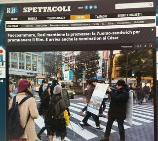 母国イタリアでは、名匠の体当たりの宣伝活動が大きく報じられた「海は燃えている イタリア最南端の小さな島」