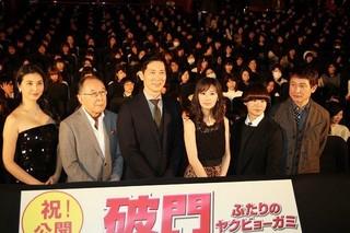 関西出身者が多く集まったキャスト陣「破門 ふたりのヤクビョーガミ」