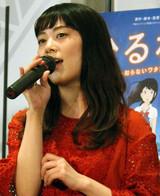 高畑充希、忌野清志郎さんの名曲カバーにプレッシャーも「歌わせときゃいいじゃなくて良かった」