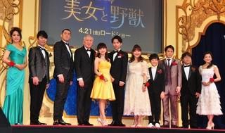 小倉久寛や藤井隆も参加「美女と野獣」