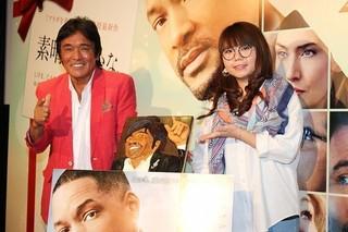 松崎しげるに唇を奪われた 「相席スタート」の山崎ケイ「素晴らしきかな、人生」