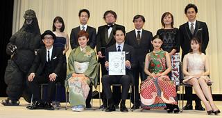 司会を務めた大泉洋、有村架純をはじめ 各賞受賞者がずらり勢ぞろい「シン・ゴジラ」
