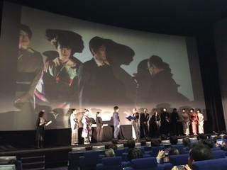 香川県の「さぬき映画祭2017」が開幕!「家族はつらいよ2」
