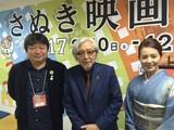 山田洋次監督、さぬき映画祭は「実にユニークな存在」 本広監督と喜劇を語らう