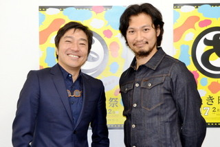「さぬき映画祭2017」に参加したトータス松本と青木崇高「Anniversary アニバーサリー」