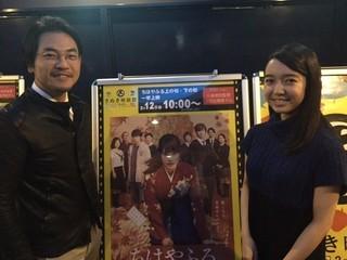 舞台挨拶に立った 小泉徳宏監督と上白石萌音「ちはやふる 下の句」