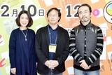 筒井真理子&古館寛治、深田晃司監督が「淵に立つ」香川プレミア!