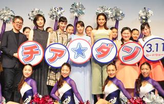 新潟、アメリカなどで撮影「チア☆ダン 女子高生がチアダンスで全米制覇しちゃったホントの話」