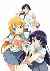 「俺妹」第2期を網羅したブルーレイボックス&コンピレーションCD、4月26日発売
