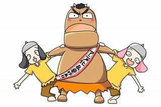 アニメ化を記念して描き下ろされた 「まけるな!! あくのぐんだん!」のイラスト