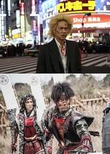 「とよはし映画祭」は「新宿スワンII」で始まり「真田十勇士」で終わる!