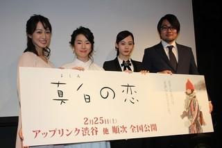 昨年一般男性と結婚した及川奈央を祝福「真白の恋」