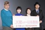 """小芝風花は""""天才女優"""" 大先輩・香川京子&森本レオが絶賛"""