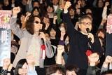 みうらじゅん&いとうせいこうの映画版「ザ・スライドショー」裏話に場内大爆笑!